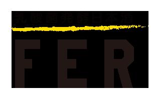 FER_logo