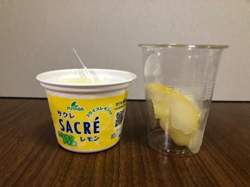 サクレとFER(レモン)